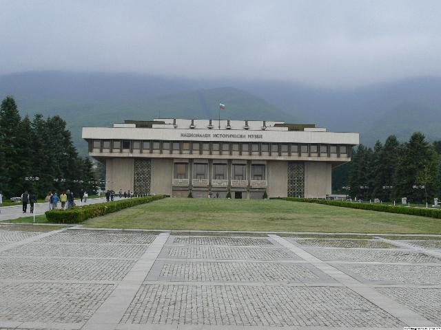 The National Museum of History in Sofia