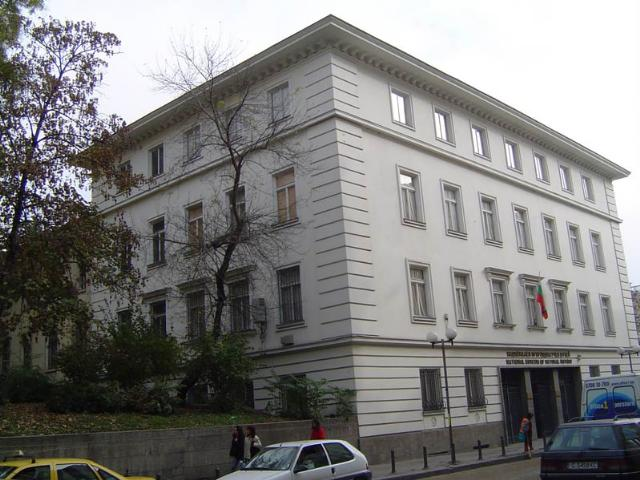 Natioanal Museum of Natural Science in Sofia